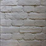 Плитка под кирпич в стиле лофт Славянка