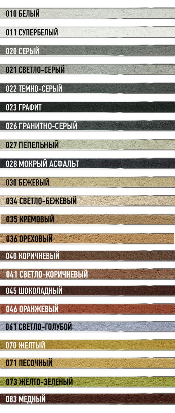 obr_kladki_2