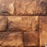 Искусственный камень Доломит 32Т 42-7