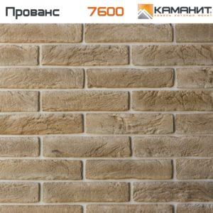 Декоративный кирпич Прованс 7600