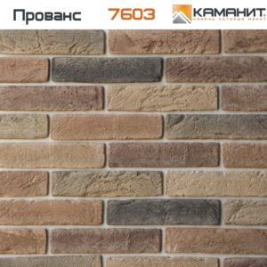 Декоративный кирпич Прованс 7603