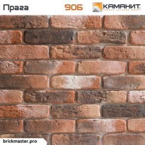 Декоративный кирпич Прага 906